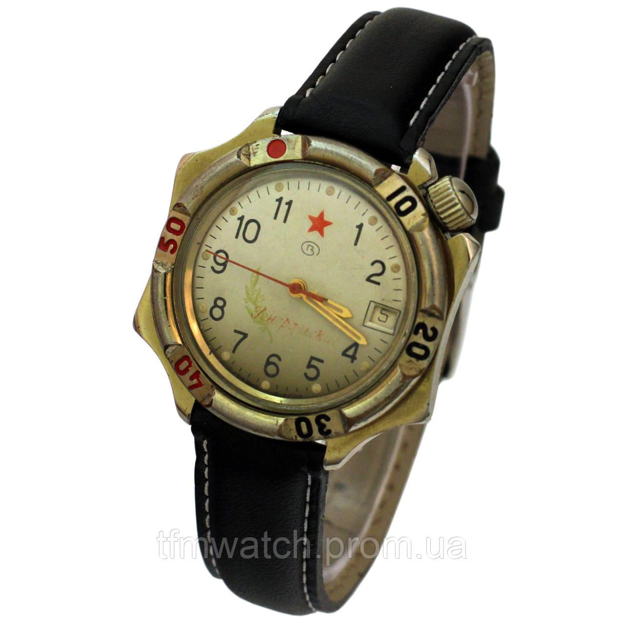 Генеральские часы купить в москве часы наручные хорошие с китая