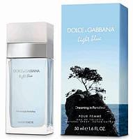 Женские туалетные духи Light Blue Dreaming In Portofino (Лайт Блю Дрим ин Портофино) романтичный аромат AAT