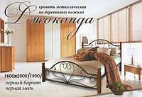 """Металлическая двуспальная кровать """"Джоконда"""" с деревянными ножками"""