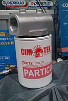 Фильтр тонкой очистки бензина, дизельного топлива, CIM-TEK 300-10 (до 50 л/мин)