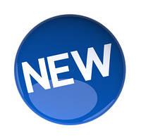 Обновление ассортимента 24-25.12.2013