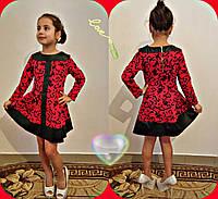 Детское платье с эко кожей 622 (09)