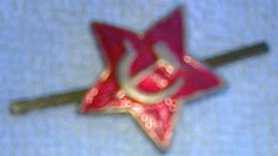 Армейская звезда реплика