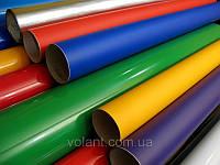Полноцветная печать больших форматов.