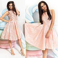 Платье Вечернее жаккардовое розовое
