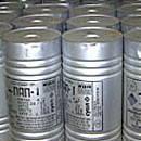 Алюминиевая пудра ПАП2
