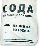 Сода кальцинированная.1 кг. тт.