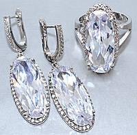 """Набор  """"серьги и кольцо"""",покрытие родием. Камень:белый циркон. Высота серьги: 4,5 см Ширина: 13 мм 17"""