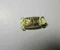 Застібка для біжутерії на 3 нитки, золото
