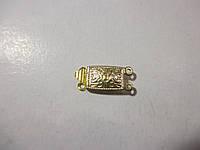 Застібка для біжутерії всувна на 2 нитки, золото