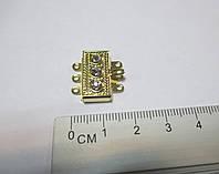 Застібка для біжутерії зі стразами 18мм. на 3 нитки, золото