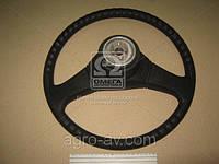 Колесо рулевое (2217-3402015) ГАЗ 3302,2217 нов.обр. (покупн. ГАЗ)