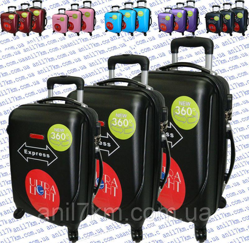 Комплект пластиковых чемоданов 3-ка.на четырёх колёсах фирмы GRAVITT