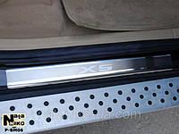 Накладки на пороги BMW X5 II (E70)