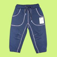 Теплые Спортивные штаны трехнитка начес 80-134р