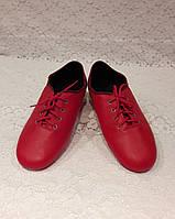 Джазовки кожаные красные с резинкой