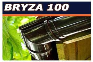 Водосточная система BRYZA 100/90