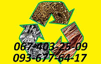 Покупаем стружку цветных металлов дорого
