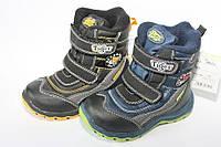 Детская зимняя обувь оптом .Сапоги для мальчиков от фирмы-Super Gear  разм (с 25-по 30)