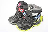Детская зимняя обувь оптом .Сапоги для мальчиков от фирмы-Super Gear  разм (с 24-по 29)