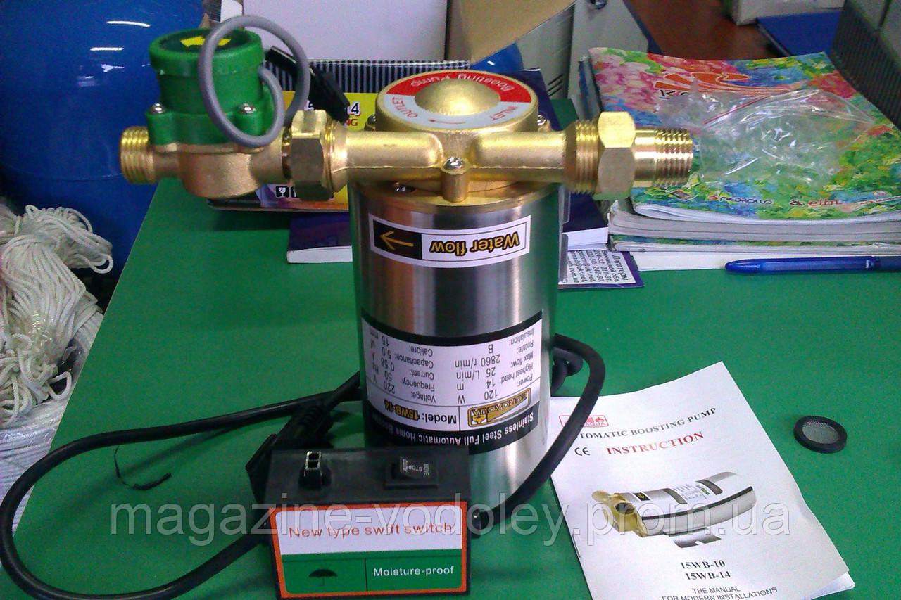 схема монтажа повышающий давление насосной станции