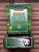 Черная хна для волос KHADI MEHNDI