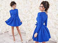 Платье из жаккарда с пышной юбкой размер 42-46