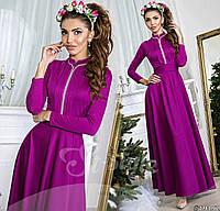 Длинное консервативное платье с украшением 8 цветов