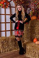 Вязаное платье Ivanna р. 40-48, фото 1