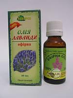 """Ефірна олія  """"Лаванди""""  20мл для лікування акне"""