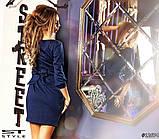 Платье РАСПРОДАЖА, размер 42,44,46 код 437Р, фото 2