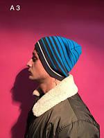 Мужская шапка. Зимние мужские шапки. Украина
