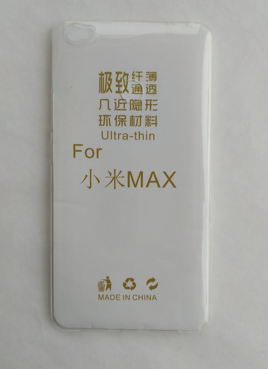 Силиконовый чехол Xiaomi MI Max ультратонкий