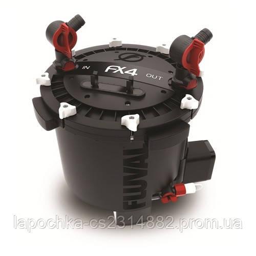 Внешний фильтр Hagen Fluval FX4 для аквариума - Лапочка интернет-магазин зоотоваров в Харькове