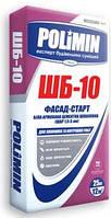 Полимин ШБ-10 Стартовая белая цементная шпаклевка, армированая микроволокнами (25 кг)