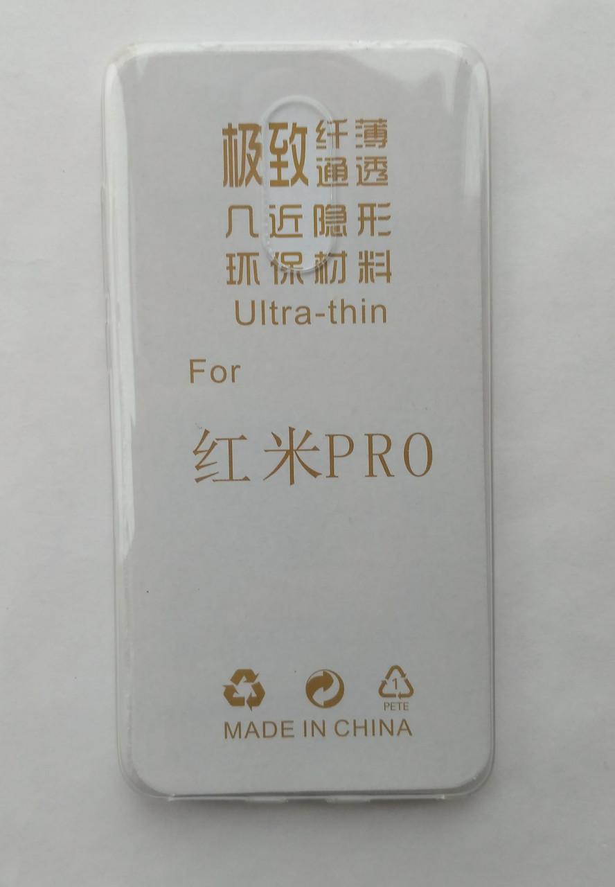Силиконовый чехол ультратонкий Xiaomi Redmi Pro