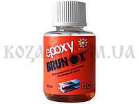 BRUNOX Epoxy преобразователь ржавчины + грунт спрей 30 мл