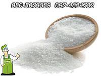 Нитритная соль для копчения