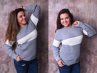 Стильный свитер батал в полоску