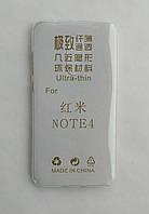 Силиконовый чехол для Xiaomi redmi note 4 ультратонкий прозрачный