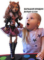 Кукла монстер хай Клодин Вульф Страшно огромная 43 см Monster High 17 Large Clawdeen Wolf Doll