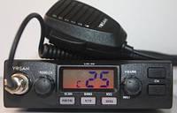 Радиостанция Yosan CB-50