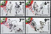 Болгария 1994 - футбол - MNH XF