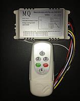 Пульт дистанционного управления MANQI JC-004 4 цепи нагрузки по 1000 Вт Код.58792