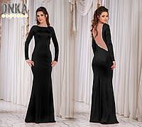 Шикарное черное платье в пол, спина открытая, отделка камни. Арт-9143/13