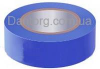 Изоляционная лента 10 м синяя