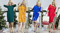 Платье на праздник и на каждый день, размер 48,50,52 код 451Р