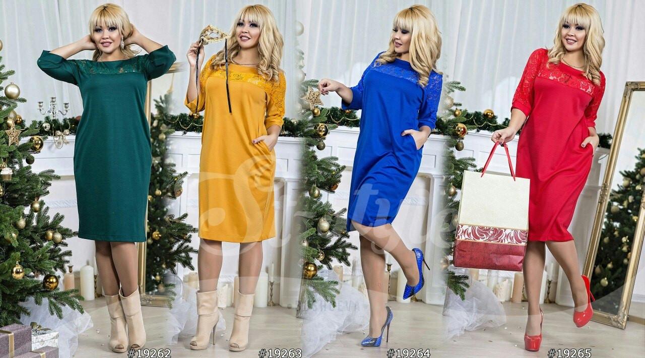 Платья 48 размера на каждый день