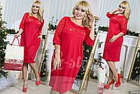 Платье на праздник и на каждый день, размер 50 код 2680М
