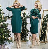 Платье на праздник и на каждый день, размер 50,52 код 2682М
